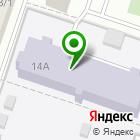 Местоположение компании Детский сад №75