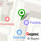 Местоположение компании Zenmod