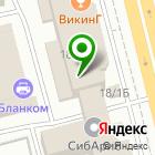 Местоположение компании Транспорт-Сервис