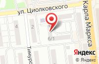 Схема проезда до компании Открытый Мир в Омске