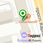 Местоположение компании Терминал Омск
