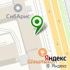 Местоположение компании Магазин ювелирной бижутерии и парфюмерии Яны Купец