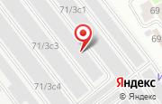 Автосервис Avto 86 в Сургуте - улица Республики, 71а: услуги, отзывы, официальный сайт, карта проезда
