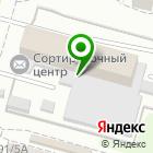 Местоположение компании Омский Магистральный Сортировочный Центр