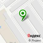 Местоположение компании Автотравмотология