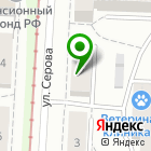 Местоположение компании Проектно-архитектурная мастерская Стаса Аверкова