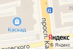Схема проезда до компании Bonton в Омске
