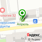 Местоположение компании ПЕРЕКРЕСТОК