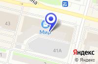 Схема проезда до компании ТОРГОВЫЙ ЦЕНТР МИР в Сургуте