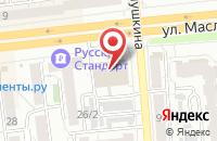 Схема проезда до компании Дорогое Удовольствие В Омске в Омске