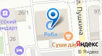 Компания ОмскЯрмарка на карте