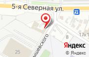 Автосервис FixAuto в Омске - улица Чернышевского, 69: услуги, отзывы, официальный сайт, карта проезда
