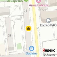 Световой день по адресу Российская федерация, Омская область, Омск, Пушкина ул, 76