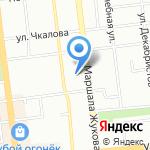 Фирма Кристалл на карте Омска