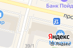 Схема проезда до компании Парфюм-Лидер в Сургуте