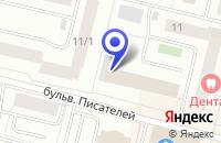 Схема проезда до компании ГОРОДСКАЯ ЮРИДИЧЕСКАЯ КОМПАНИЯ в Сургуте