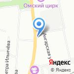 Гранд-плюс на карте Омска