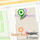 Местоположение компании Атриум-Кино