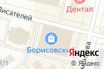 Схема проезда до компании Мелочи жизни в Сургуте