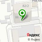 Местоположение компании Виноградова