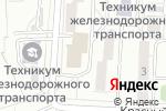 Схема проезда до компании Аллюр в Омске