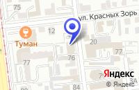 Схема проезда до компании ГЕО-ТЕК в Омске