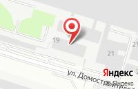 Схема проезда до компании Максимум-Сургут в Сургуте