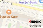 Схема проезда до компании Почта банк в Сургуте