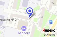 Схема проезда до компании ЦЕНТР ПРОФЕССИОНАЛЬНОЙ КОСМЕТИКИ АВАНГАРТ в Сургуте