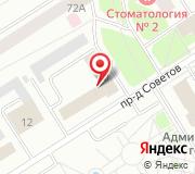 Дума Сургутского района