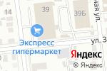 Схема проезда до компании Райм в Омске
