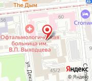 Parfumixx в Омске