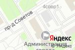 Схема проезда до компании Администрация г. Сургута в Сургуте