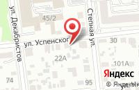 Схема проезда до компании Сибирский Юридический Альянс в Омске