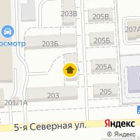 Световой день по адресу Российская федерация, Омская область, Омск, 5-я Северная ул, 203а