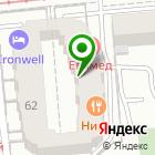 Местоположение компании МеталлоСервиС