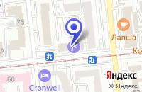 Схема проезда до компании ЗЕМЕЛЬНОЕ ПРАВО в Омске