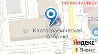 Компания Региональный Департамент Омской области Судебноэкспертного учреждения СФО НАЛ на карте