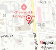 Управление Федеральной службы государственной регистрации кадастра и картографии по Омской области