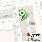 Местоположение компании Сибпромпроект