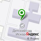 Местоположение компании Детский сад №11, Машенька