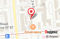 Схема проезда до компании Омега Трейд в Омске