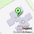 Местоположение компании Детский сад №57