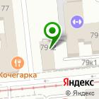 Местоположение компании AUTOPART