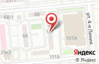 Схема проезда до компании Издательская Группа «Директория» в Омске