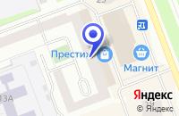 Схема проезда до компании УЧАСТОК ИНКАССАЦИИ РОСИНКАС в Сургуте