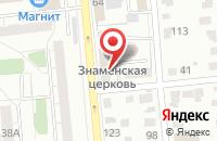 Схема проезда до компании Центр Развития Связей С Общественностью «Контакт-Центр» в Омске