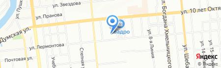 Глобус на карте Омска