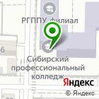 Местоположение компании Центр прикладных квалификаций