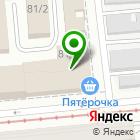 Местоположение компании А1